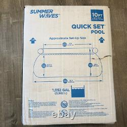 Summer Waves 10ft X 30in Quick Set Ring Pool Filter Pump-SHIPS FAST NEW